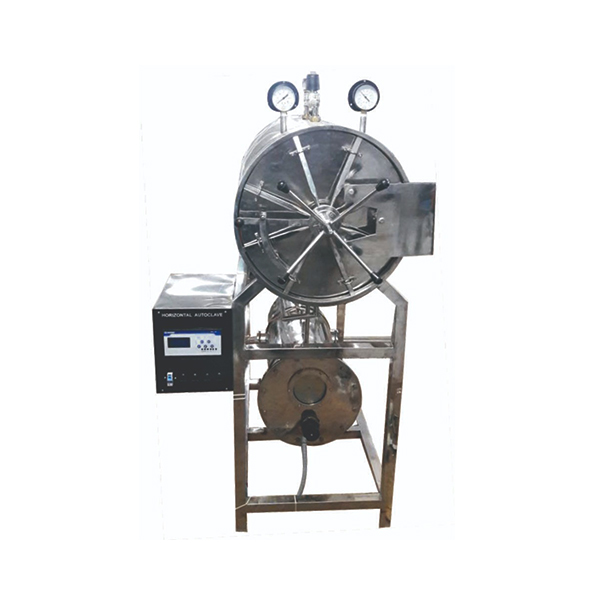 Horizontal Autoclave Cylindrical